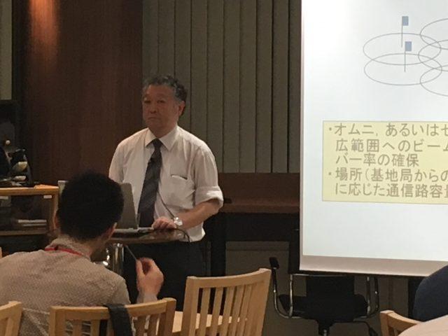 5Gモバイル標準化最前線★第2弾 5Gアプリケーション研究会(5GAG)を開催しました。