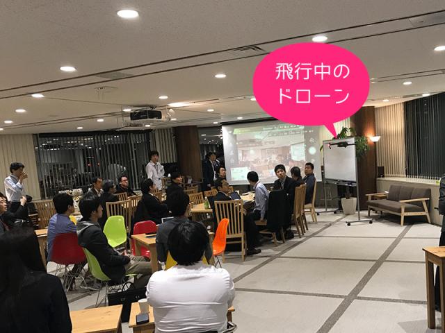 5Gモバイル標準化最前線★第5弾 5Gアプリケーション研究会(5GAG)が開催されました。